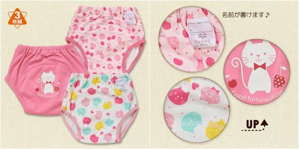 日本 ELFINDOLL:貓咪三層學習褲三件組
