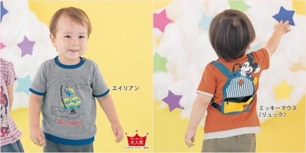 天竺棉印刷圖案假兩件短袖T恤