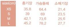 韓國bein a bein 童裝