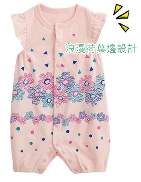 baby ampersand 荷葉袖花朵純棉連身衣
