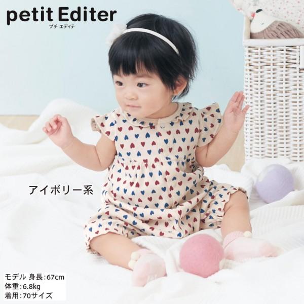 日本千趣會 x petit Editer 天竺棉寬褲襠荷葉袖連身衣