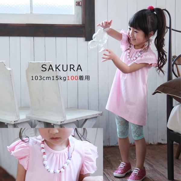 日本 Toridory 荷葉袖素色寬版洋裝