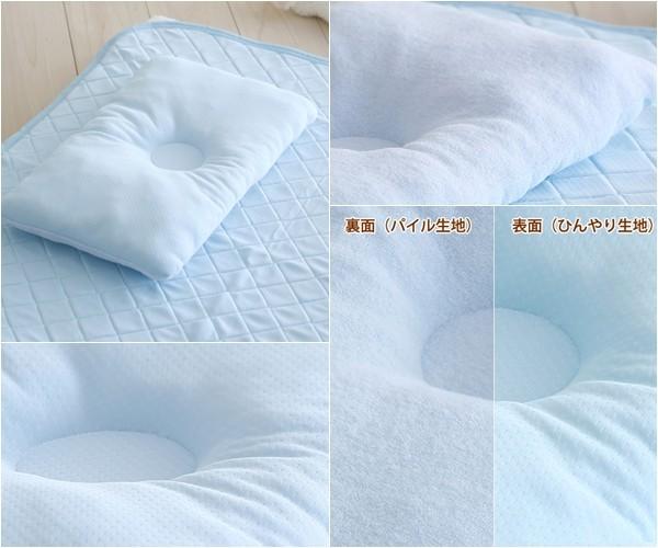 日本西川 living 日本製涼感雙面寶寶枕