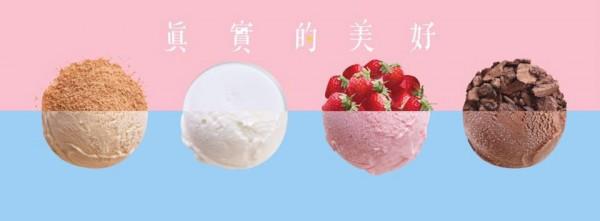 【Snailhouse蝸牛窩】冰淇淋 ✿【 8 more】白木耳飲