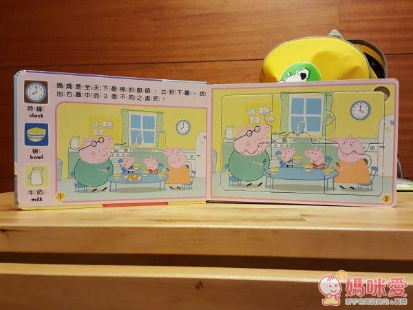 New!☆Peppa Pig 粉紅豬小妹拼圖書