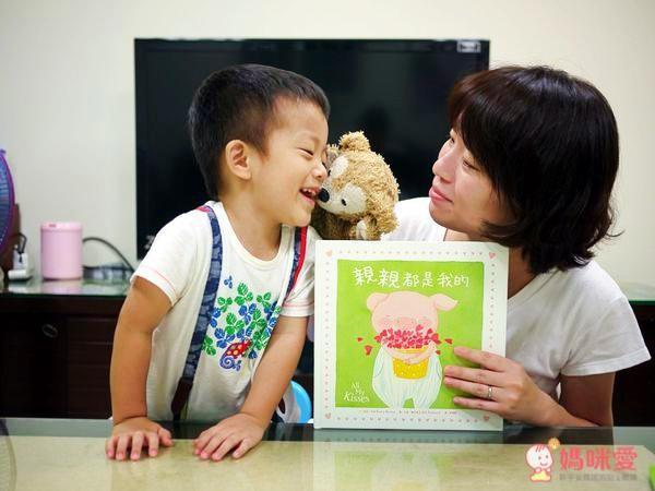 【大好書屋】的親子共讀系列