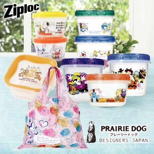 日本旭化成 Ziploc ✖ SKATER 保鮮系列  X 日本Prairie Dog 超輕折疊購物袋 / 包包雨衣