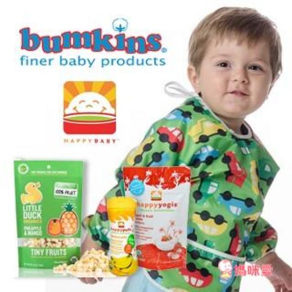 【現貨團】Bumkins防水長袖圍兜 / HappyBaby餅乾 /  Little Duck有機水果乾
