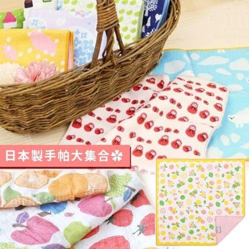 日本製手帕大集合✿寶貝成長、開學必備!