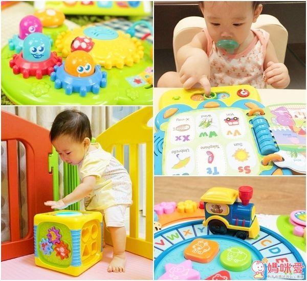 WinFun 智能聲光玩具