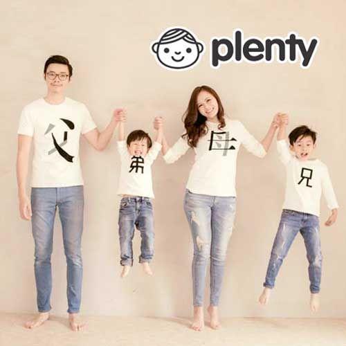 【Plenty 親子裝】全程 MIT ♥ 換季優惠中 ♥
