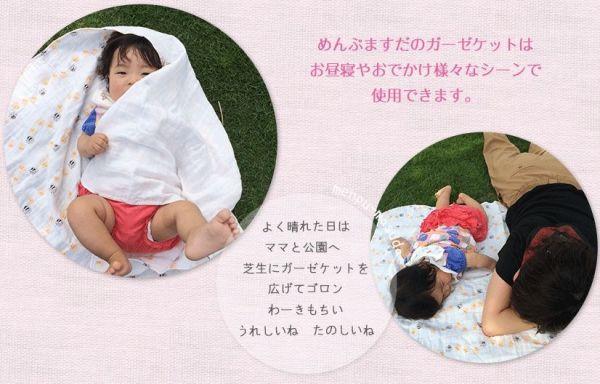 日本 MARUJU FABRIC PLUS 日本製四重織純棉紗薄毯