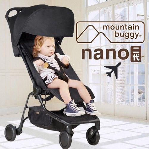 紐西蘭第一品牌 Mountain buggy Nano 輕便推車第二代