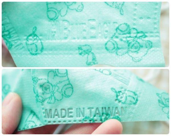 藍鷹牌 幼童立體防塵口罩