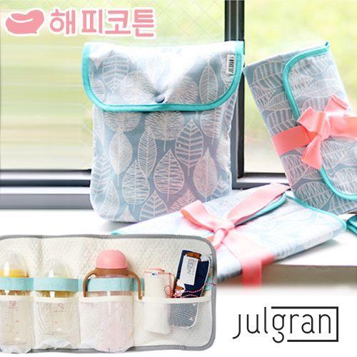 韓國 Julgran X Happy Cotton 質感收納好物 / 尿布墊 ♥