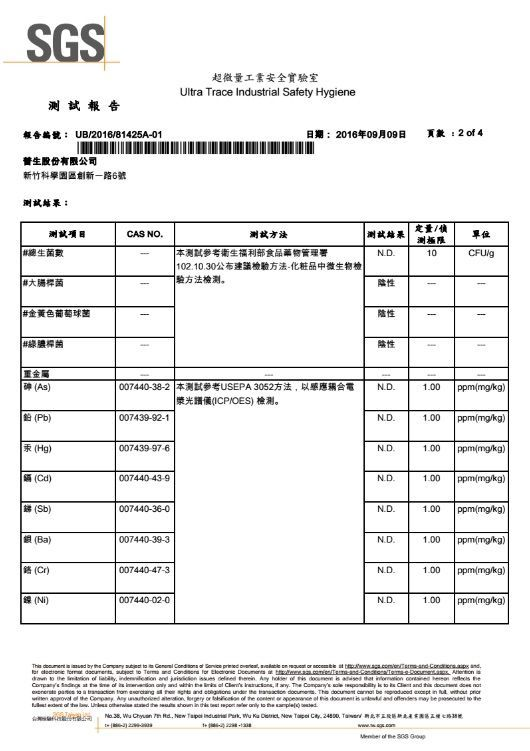 【oh care 歐克威爾】口腔抑菌噴劑/漱口水