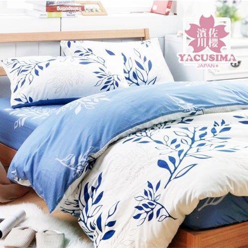 【日本濱川佐櫻】兩用床包被套組
