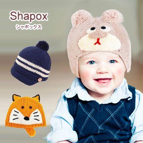日本 shapox 小童保暖毛帽 ❄ 冷冬必備