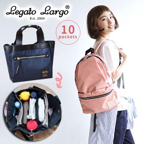 現貨 ★ 超強收納【日本正版 Legato Largo】10口袋包~下單抽購物袋 ★