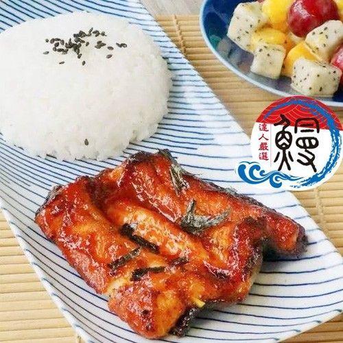 熱銷搶購!【溱強】日本料亭等級冷凍蒲燒鰻