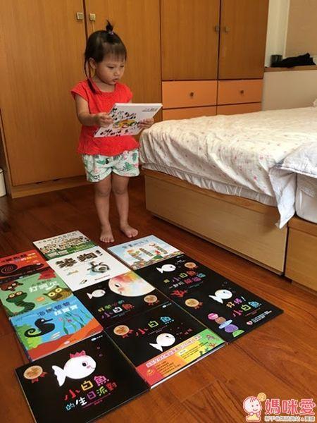 幼福文化童書