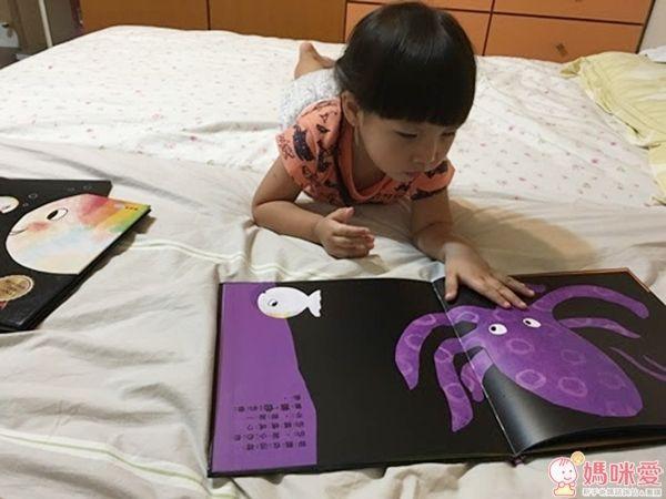 世界超級暢銷童書 小白魚