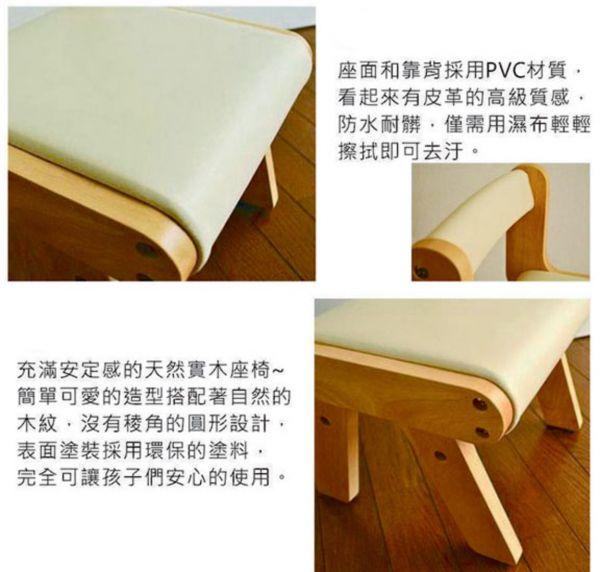 日本na-KIDS 兒童書桌椅/衣架