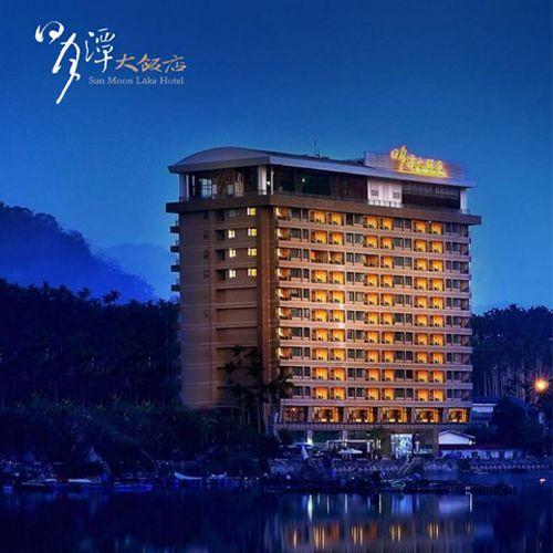 南投日月潭大飯店★CP值最高的湖景飯店