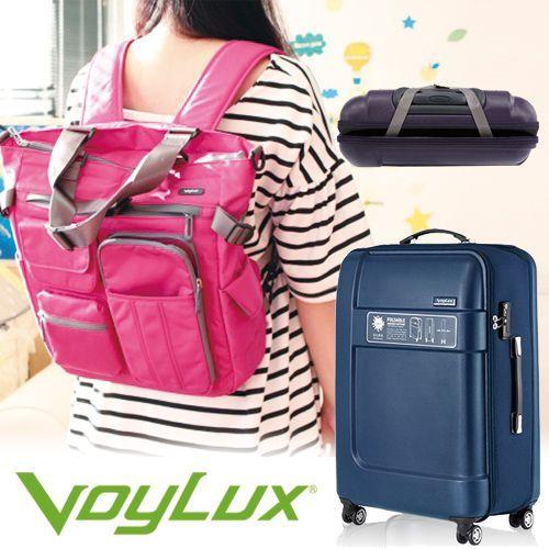 VoyLux 伯勒仕收摺行李箱、四用托特包