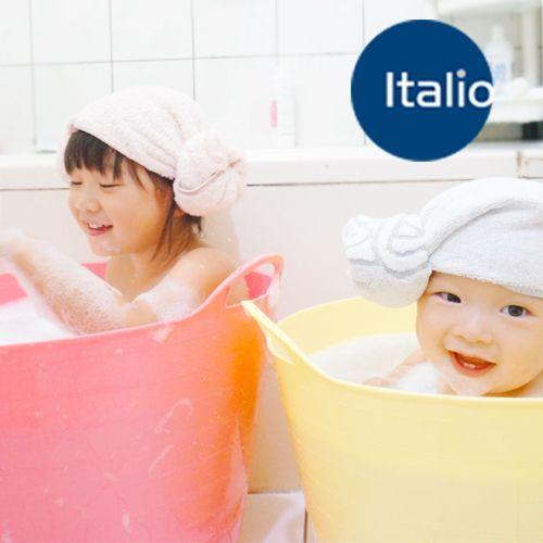 紐西蘭 italio 軟式洗澡桶