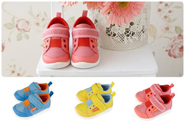 """日本 Combi 機能鞋"""" width="""