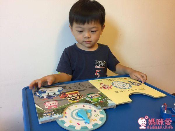 波力中文遊戲互動書