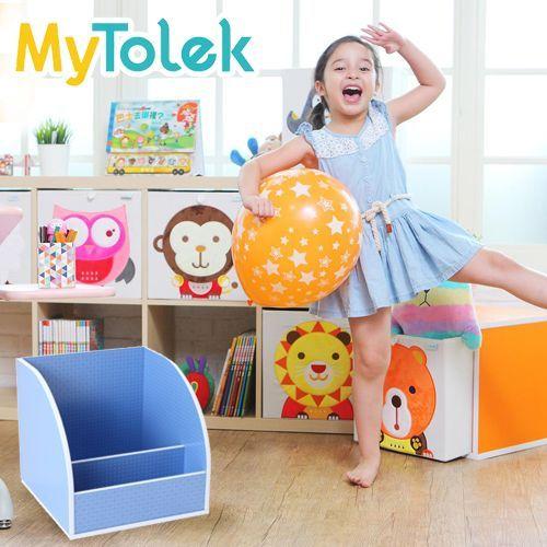 ★MyTolek★ 積木櫃 / 藏寶盒收納系列