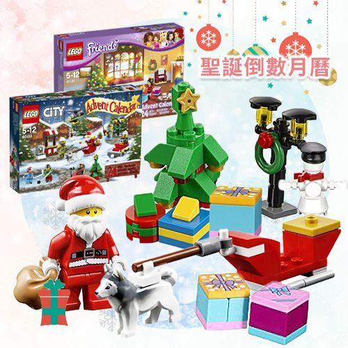聖誕限定快閃►日本超人氣 LEGO 樂高 x 嚕嚕米倒數月曆