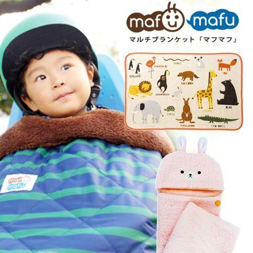 冬季禦寒法寶✦日本多功能保暖毯特輯
