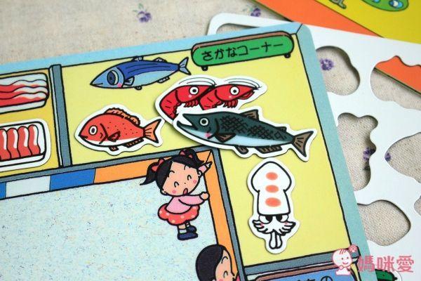 日本永岡書局 大場景2折頁磁鐵書