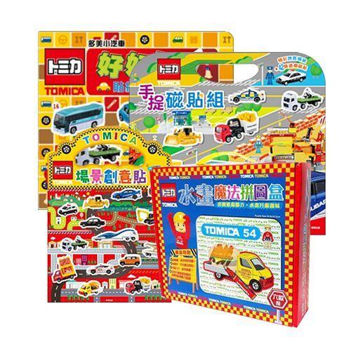 多美小汽車 遊戲書