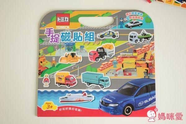 TOMICA 多美小汽車中文遊戲書
