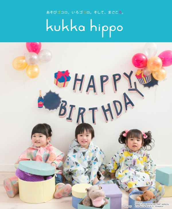 日本 kukka hippo 與迪士尼聯名推出的小童雨具