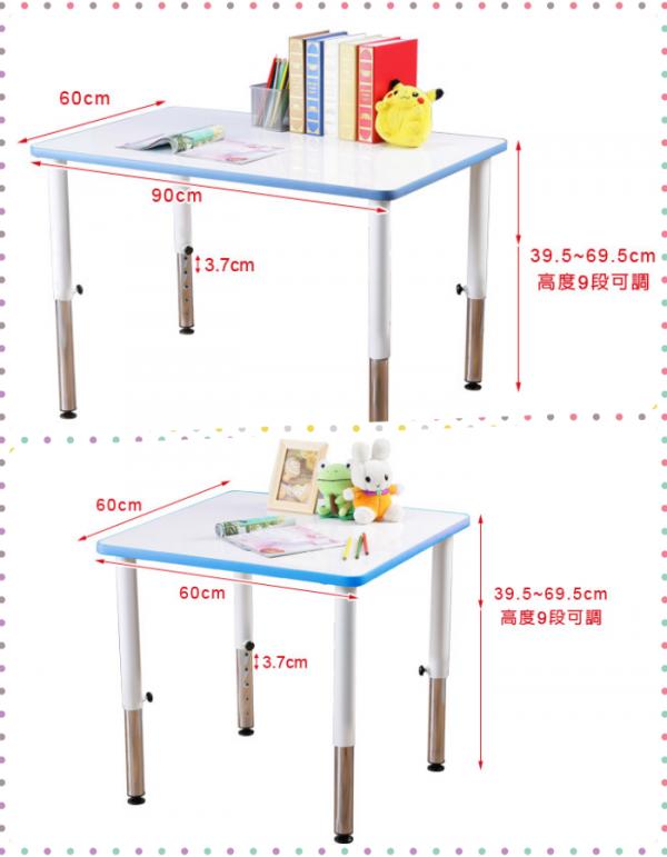 【創意小天才】成長桌椅、置物書櫃