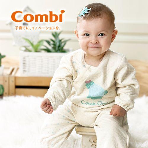 Combi 有機棉童裝❤全面62折!