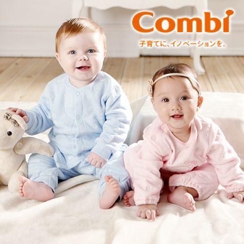 日本Combi 秋冬童裝 全面45折起