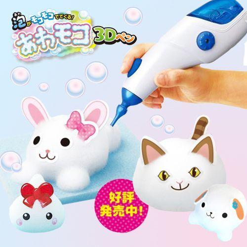 日本超夯★Awamoko 3D立體泡泡筆