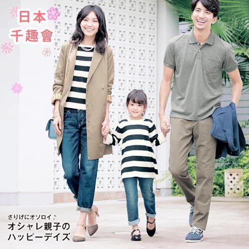 【日本千趣會】2017秋款親子裝☞限量現貨