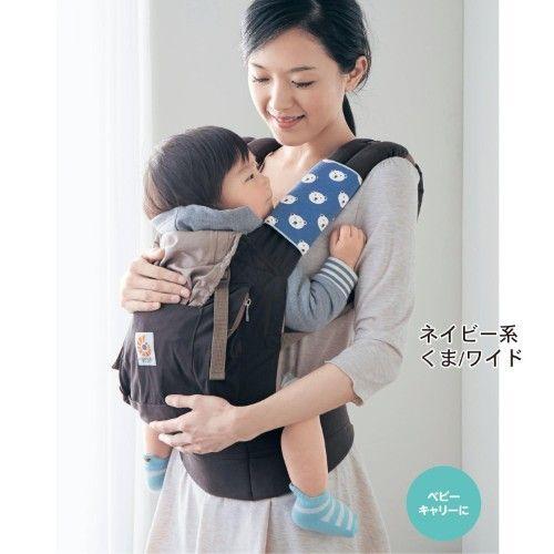 日本千趣會雙面款口水巾