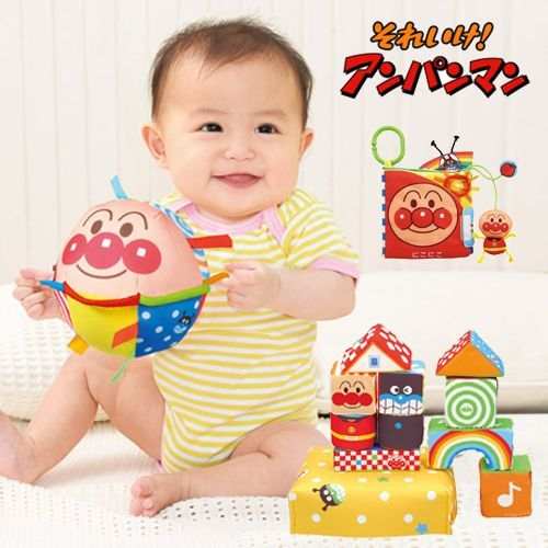 日本麵包超人 小月齡玩具✖生活學習布書
