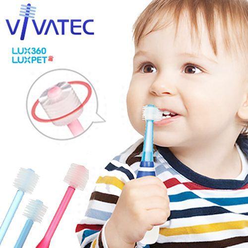 韓國VIVATEC Lux360 牙刷 / Bebeganic牙膏 / Mellow乳牙保存盒