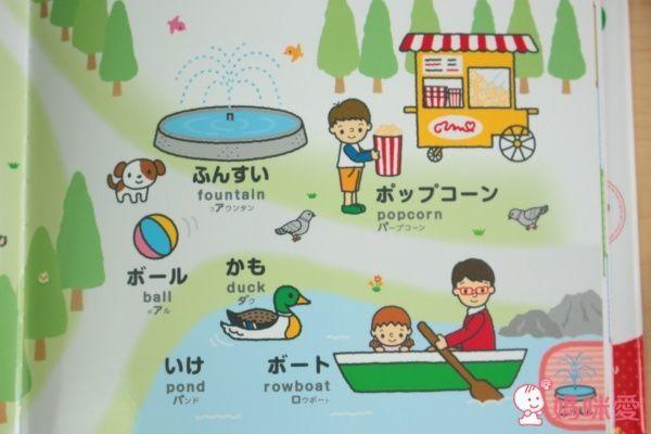 日本學研出版 0~4 歲幼兒日語英語對照圖鑑