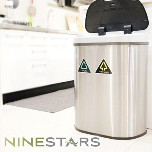 【美國 NINESTARS】時尚不銹鋼感應垃圾桶