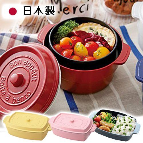 日本製 ❤ TAKENAKA 鑄鐵鍋造型便當盒~限定馬卡龍新色~